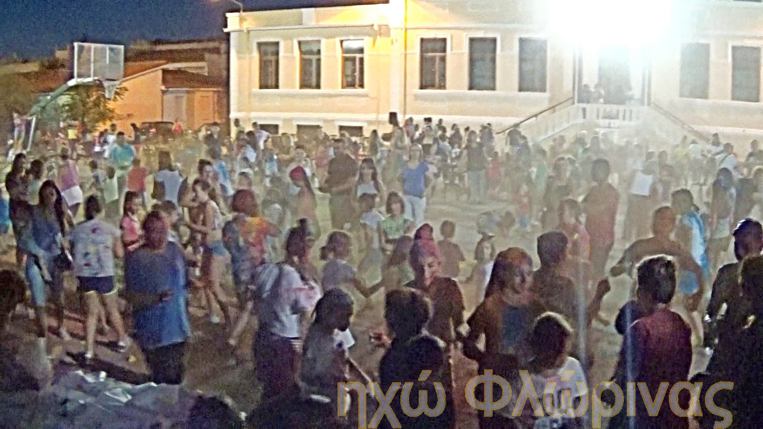 Music and Colour Festival στο Αμύνταιο