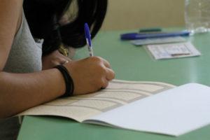 Ανακοινώθηκε ο αριθμός των εισακτέων στο Πανεπιστήμιο Δυτ. Μακεδονίας για φέτος (ΕΙΚΟΝΑ)