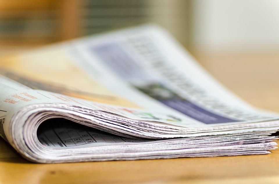 άρθρο - εφημερίδα