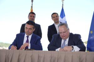 Συμφωνία των Πρεσπών: το γοργόν και χάριν (ΔΕΝ) έχει (του Δημήτρη Σολάκη)
