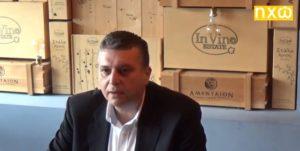 Εισήγηση του επικεφαλή της Δημοτικής Παράταξης «Δύναμη Ανανέωσης», Τρύφων Γρομπανόπουλου, στην Eιδική Συνεδρίαση του Δήμου Αμυνταίου στις 2 Δεκεμβρίου 2019 με θέμα: «Ο Δήμος Αμυνταίου στη Μεταλιγνιτική Εποχή»