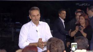 Ο Κυριάκος Μητσοτάκης στη Φλώρινα (ΒΙΝΤΕΟ – 23/5/2019)