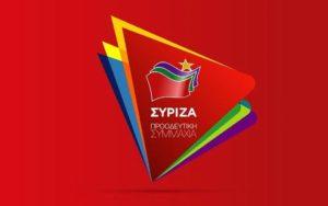Απάντηση συντονιστή Ν.Ε. ΣΥΡΙΖΑ Φλώρινας στο δημοσίευμα της ΝΟΔΕ Φλώρινας για την επίσκεψη Τσίπρα (ΒΙΝΤΕΟ)