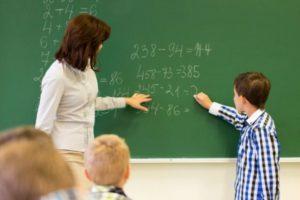 Νέες προσλήψεις αναπληρωτών στην Πρωτοβάθμια