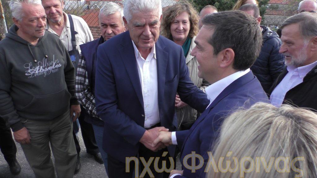 Tsipras Amyntaio Jino Nero 2019