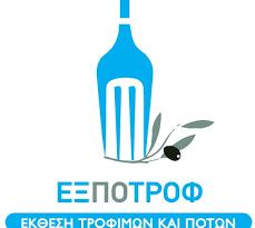 ΕΞΠΟΤΡΟΦ