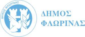 Ενημέρωση για την ηλεκτρονική πλατφόρμα υποβολής Δήλωσης από τους ιδιοκτήτες ακινήτων στην εδαφική περιφέρεια του Δήμου Φλώρινας