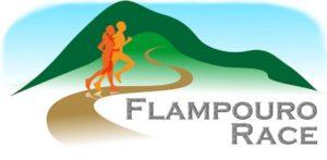"""Ματαίωση της διοργάνωσης του 5ου """"Flampouro Race"""""""