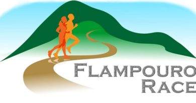 FLAMPOURO RACE