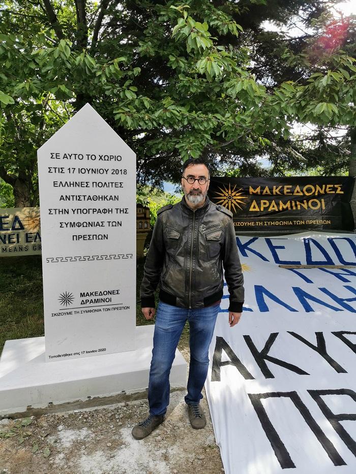 Ιωάννης Αμπατζόγλου - μνημείο