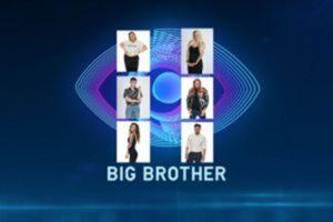 Περί Big Brother… (Γράφει η Μαρία Σκαμπαρδώνη)