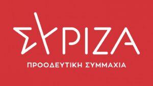 Βουλευτές ΣΥΡΙΖΑ – Πέτη Πέρκα: «Μέχρι και δύο χρόνια η καθυστέρηση στην απονομή συντάξεων από τον ΟΓΑ»