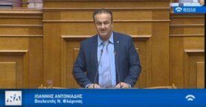 Γιάννης Αντωνιάδης: Στήριξη του Πανεπιστημίου Δυτ. Μακεδονίας τώρα – τα πανεπιστήμια στους φοιτητές και όχι στους μπαχαλάκηδες (ΒΙΝΤΕΟ)