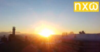 ανατολή ηλίου - Φλώρινα